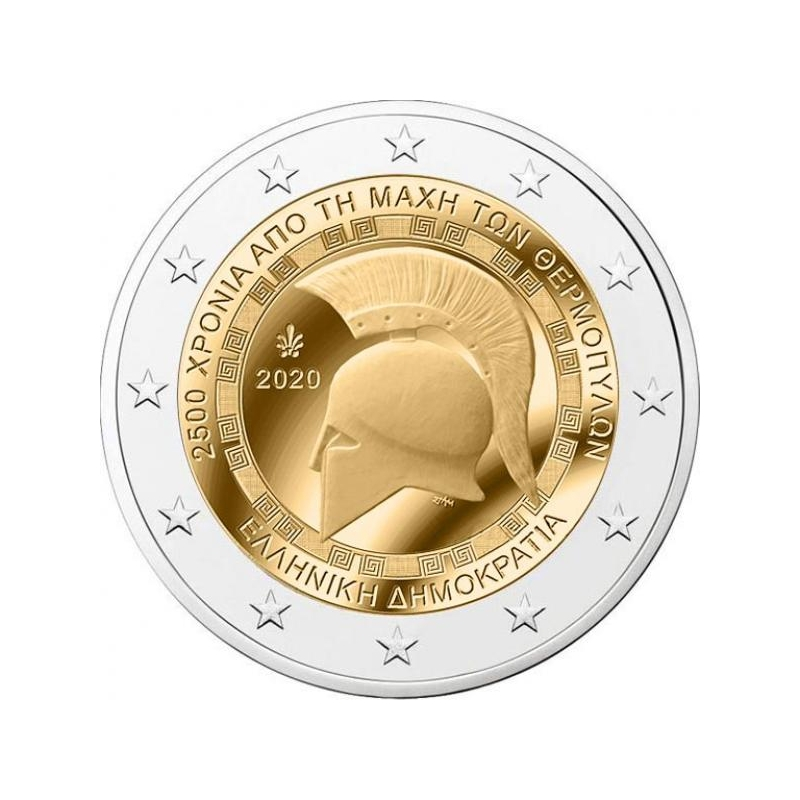 Kreeka 2020 a 2€ juubelimünt -  Termopüülide lahingu 2500 aastapäev