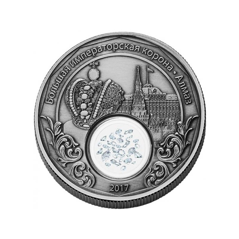Venemaa impeeriumi kroon - Kameruni 1500 Fr. 2017.a. antiikviimistluse ja 1 ct teemantikildudega 1 untsine 99,9% hõbemünt
