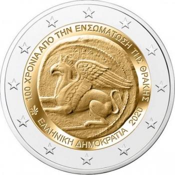 Kreeka 2020 a 2€ juubelimünt - 100 aastat Traakia liidu sõlmimisest Kreekaga
