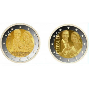 Luxembourg 2€ commemorative coin 2020 - The birth of Prince Charles (set 2 coins)