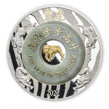 Год Тигра 2022 г. - Лаос 200 Kип 99,9% серебряная монета с жадеитом и позолотой, 2 унции