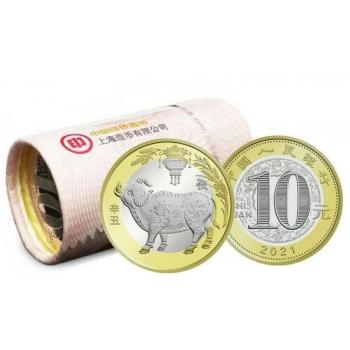 Год Быка 2021-  Китай 10 юаней 2021 года. Mедно-никилиевая монета.
