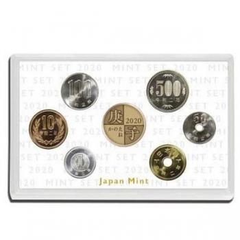 Набор ходовых монет Японий  2020 г