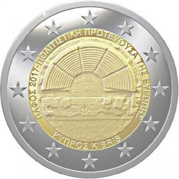 2 € юбилейная монета Кипр   2017 г. -Пафос - Культурная столица Европы 2017