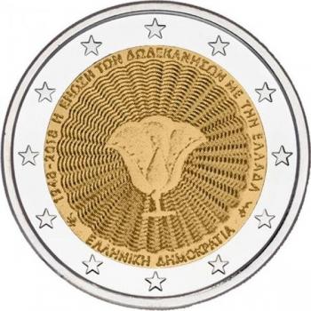 Kriekka 2€ erikoisraha 2018 - 70 vuotta Dodekanesian liittämisestä Kreikkaan