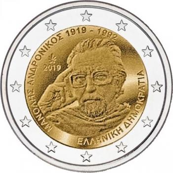 2 € юбилейная монета   2019 г. Греция - 150 лет со дня смерти Андреаса Калвоса