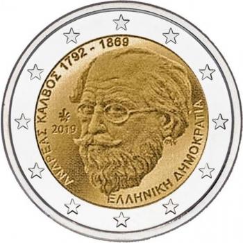Kreeka 2019 a 2€ juubelimünt - Andreas Kalvos´i 150. surma-aastapäev