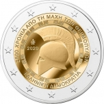 Greece 2€ commemorative coin 2020 - 2500th Anniversary of the Battle of Thermopylae