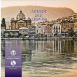 Годовой набор Евро монет Греция 2020 года - комплект
