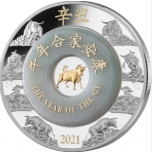 Lunar Year of the Ox 2021.  Laos 2000 2021 2 oz 99.9% silver coin with real jade