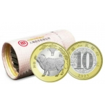 China - 10 Yuan - Year of the Ox - Bimetal - Cupper/Nickel - B.U. - 2021
