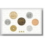 Japan officcial coin set 2021 - Year of the Ox