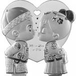 """""""Armunud suudlemas"""" - Niue 1$ 2021.a  99,9% hõbemünt-ripats 15,5 g"""