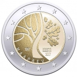 2 € юбилейная монета 2017 г. Эстония - Путь к независимости