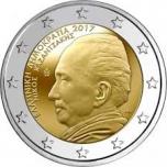 2 € юбилейная монета 2017 г. Греция - Никос Казандзакис, 60-лет со дня смерти