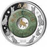 Год Собаки 2018 - Лаос 200 Kип 99,9% серебряная монета с жадеитом и позолотой, 2 унции