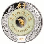 Roti aasta 2020 - Laose 2000 Kip, jadeiidi ja kullatisega 2-untsine 99,9% hõbemünt