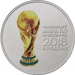 FIFA 2018.a.  Venemaa  MM  25 rubla värvitrükis vask-nikkel münt - MM logo blisterpakendis
