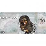 Год Собаки 2018 г. -  99,9% Серебряная банкнота Монголия 100 Тугрик   - 5 г.