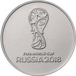 FIFA 2018.a.  Venemaa  MM  25 rubla  vask-nikkel münt - MM logo kilepakendis