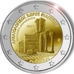 Kreeka 2017 a 2€ juubelimünt -  Philippi arheoloogiline leiupaik