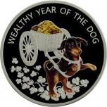 Koera aasta 2018 - Makedoonia värvitrükis 28,28 g 92,5% hõbemünt