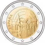 2 € юбилейная монета 2018 г. Испания -Исторический центр Сантьяго-де-Компостела