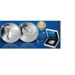 «Чемпионат мира по футболу FIFA 2018 г. В России»- Серебряная монета 3 рубля.