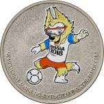 FIFA 2018.a.  Venemaa  MM  25 rubla värvitrükis vask-nikkel münt - MM maskott blisterpakendis