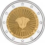 2 € юбилейная монета   2018 г. Греция - 70-ти летие союза островов Додеканес с Грецией