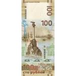 """2015.a.  Vebemaa 100 rubla  kupüür """"Krimm"""" kilepakendis"""