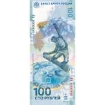 """Venemaa ringlemata kupüür 100 rubla 2014.a.  """"Sotchi OM"""" kilepakendis"""