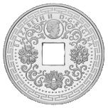 """""""Удачи! - Пять благословений"""" -  Канада 8$ 2018 г. 99,99% серебряная монета, 20,86 гp"""