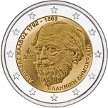 Greece 2€ commemorative coin 2019 - Andreas Kalvos — 150 years in memoriam