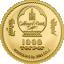 Härän vuosi 2021  - Mongolia 1000 Tugrik 99,99 % kultaraha - 0,5 g