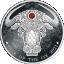 Год Быка 2021 - Гана 2 среди, 99,9% серебряная монета, 1/2 унции.