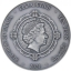 Phoenix and Dragon Oriental Culture Collection 50g Antique finish Silver Coin 10 Cedis Republic of Ghana 2021