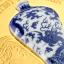 Suursugune portselan - Hiina draakoniga vaas- Ghana 10 Cedi 2021.a. 99,9% hõbemünt osalise kullatise ja portselaniga. 62,2 g