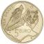 """«Фауна и Флора Словакии» Серый Волк"""" Словакия 5 € 2021 г юбилейная монета"""