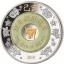 Год Кабана 2019 г. Лаос 200 Kип, 99,9% серебряная монета с жадеитом и позолотой, 2 унции