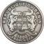 """""""Ромео и Джулетта"""" - Бени́н 1000 Fr. 2014 г. 99,9% серебряная монета с цветной печатью и с нано чипом, 1 унция"""