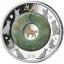 Год Собаки 2018 - 99,9% серебряная монета  г с жадеитом и позолотой, 2 унции