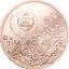 Neliapila - Unssi Onnea! - Palau 5 $ 2021.v. 92,5%  hoperaha kultauksella, 1 unssi