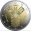 """Läti 2018 a 2€ juubelimünt """"Balti riikide 100. aastapäev"""""""