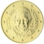 Годовой набор Евро монет Ватикан 2015 года  - комплект