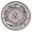 «Подводный мир -Белая акула» - Барбадос 2018 г.  99,9% серебряная монета выполнена в технике цветной печати с ультра высоким рельефом. 3 унции
