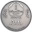 Mongoolia loodus - Karu - Mongoolia 500 Tugrikut, 2019.a. 1-untsine antiikviimistlusega 99,9% hõbemünt Swarovski®  kristallidega