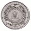 Veealune maailm -Hüljes - Barbadose 5$ 2020.a. 3 untsine antiikvimistlusega ja 3D kõrgrelieeftehnikas, 99,9% hõbemünt