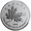 """Kanada kansallislaulu """"O Canda""""  40. vuosipäivää - Kanada 2020.v. 99.99% hoperaha kokoelma 5 hopearahasta"""